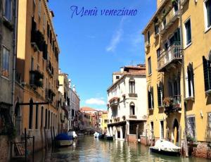 Menù veneziano