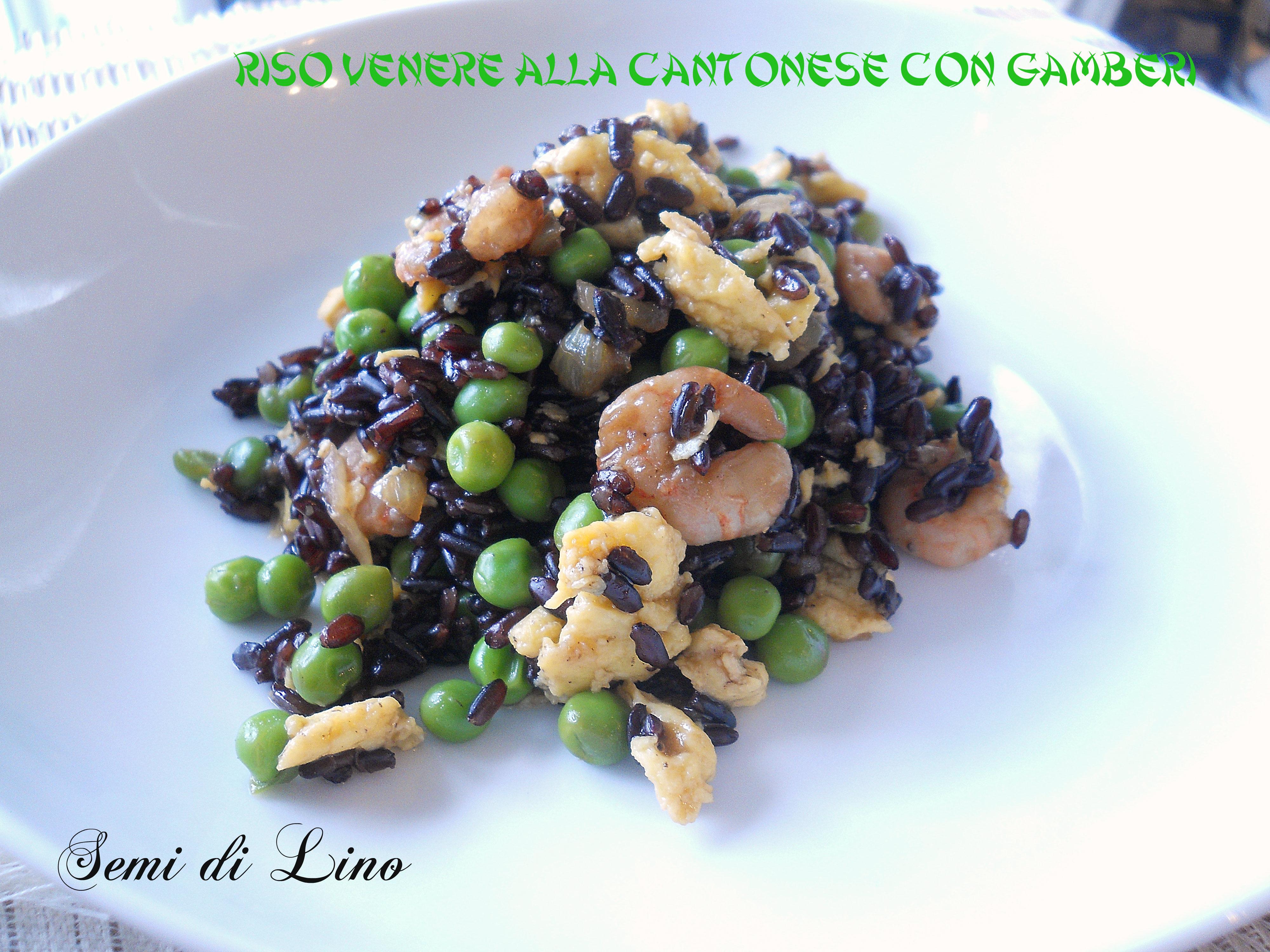 Favorito Riso venere con gamberi: ricetta orientale OM96