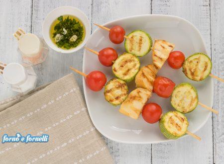 Spiedini di verdure e scamorza