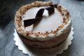 Torta cioccolato golosa - con camy cream alla nutella -