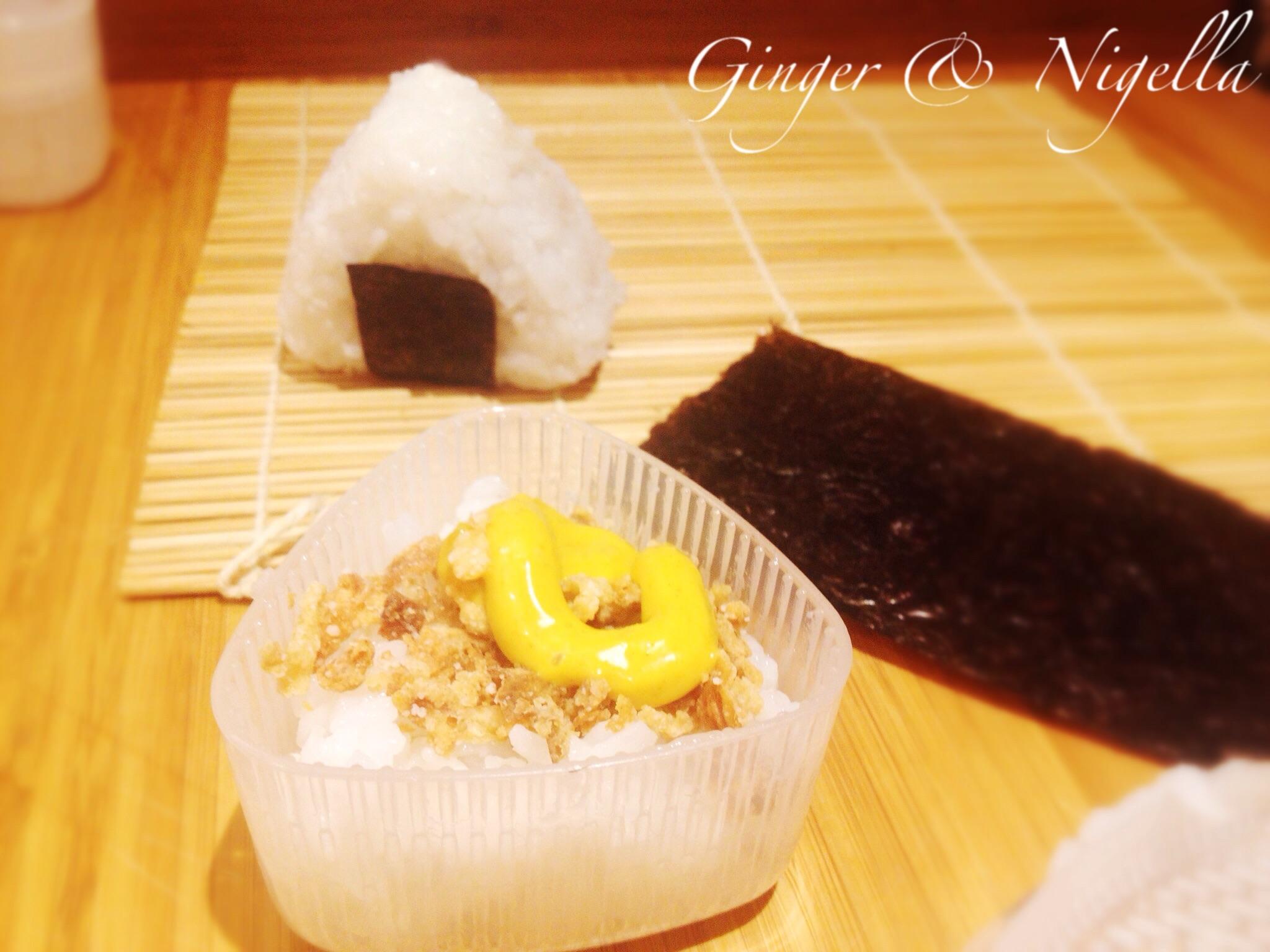 cucina giapponese - ginger & nigella - Cucinare Giapponese