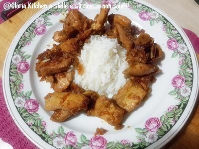 Pollo alle Mandorle con Riso Basmati