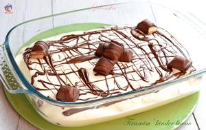 Tiramisu' kinder bueno-ricetta dolci-golosofia