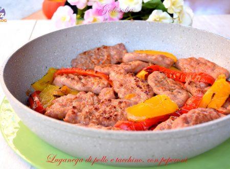 Luganega di pollo e tacchino, con peperoni, ricetta squisita