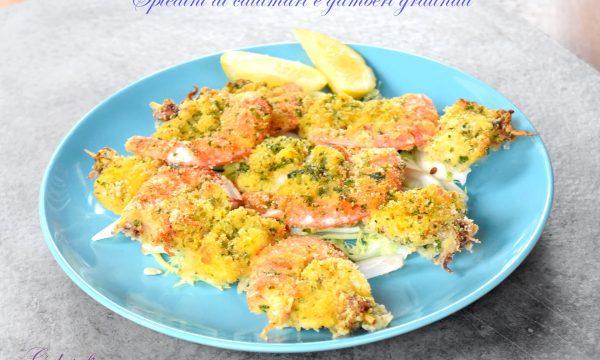 Spiedini di calamari e gamberi gratinati al forno, buoni, teneri e veloci!