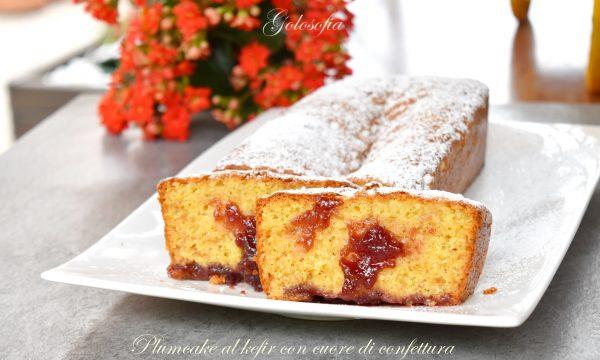 Plumcake al kefir con cuore di confettura, soffice e buonissimo!