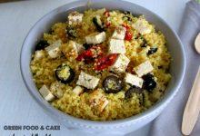 Cous cous con tofu alla piastra e pomodori secchi