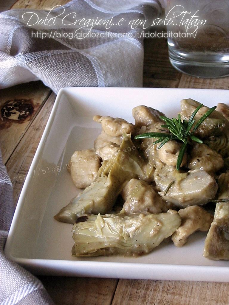 Pollo ai carciofi in padella1