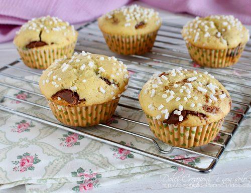 Muffin di frolla alla nutella, fragranti  dolcetti veloci e golosissimi!
