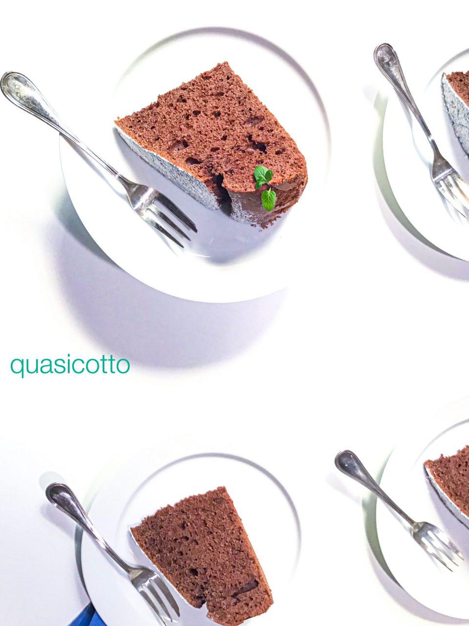 Torta al cacao soffice con panna nell'impasto