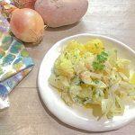 Insalata baccalà patate e cipolle
