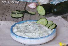 Tzatziki, la salsa greca allo yogurt e cetrioli
