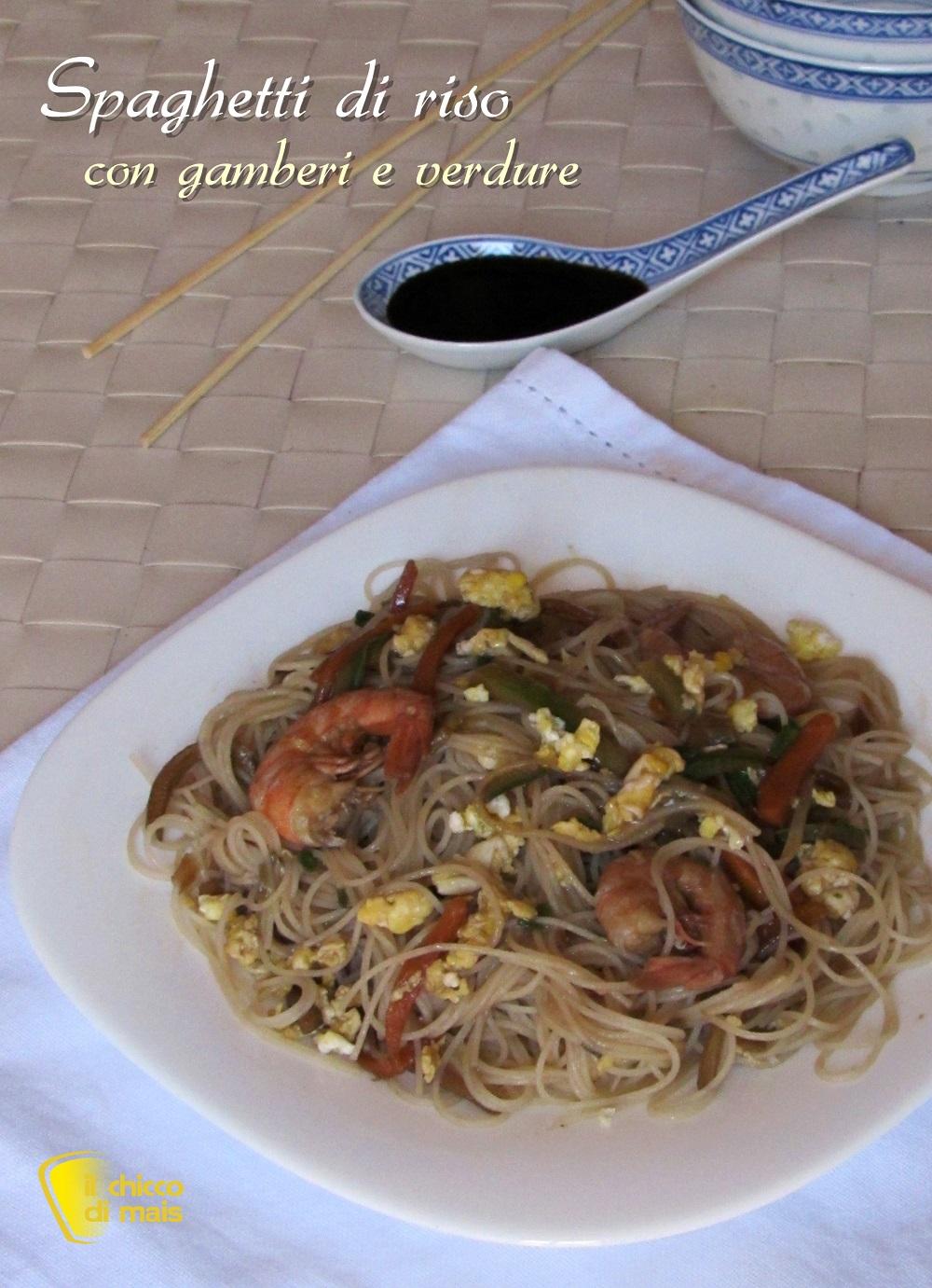 verticale_Spaghetti di riso con gamberi e verdure ricetta cinese il chicco di mais