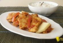 Pollo al curry (ricetta etnica)