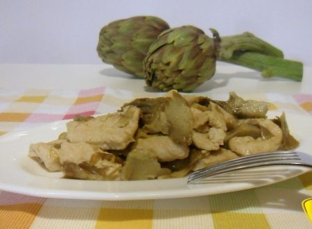 Straccetti di pollo ai carciofi (ricetta facile)