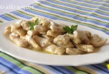 Pollo allo yogurt (ricetta etnica)