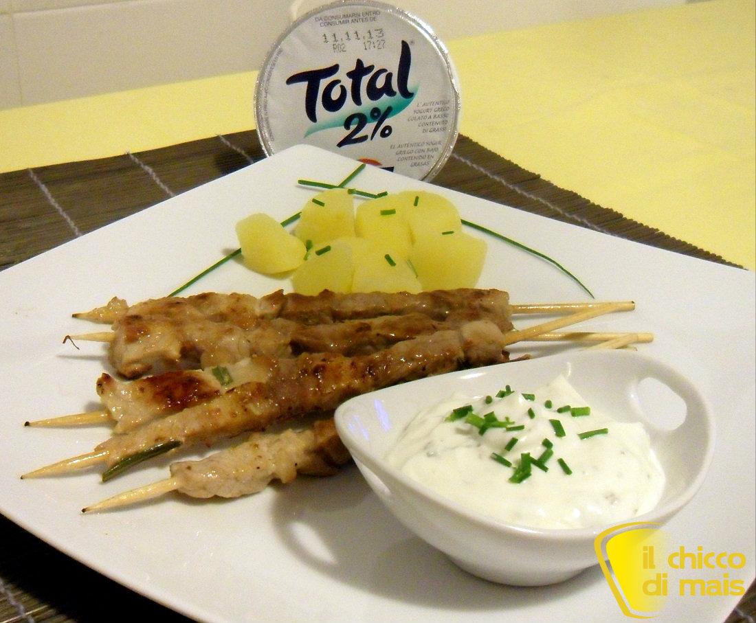Ricetta del yogurt greco