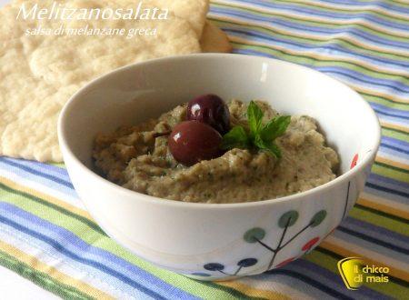 Melitzanosalata (ricetta salsa di melanzane greca)
