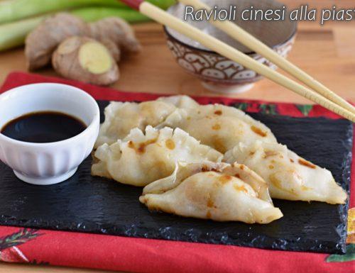 Ravioli cinesi alla piastra e al vapore