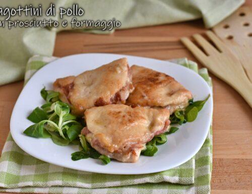 Fagottini di pollo ripieni di prosciutto e formaggio