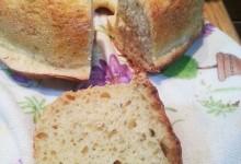 Pane al rosmarino con lievito madre in esubero