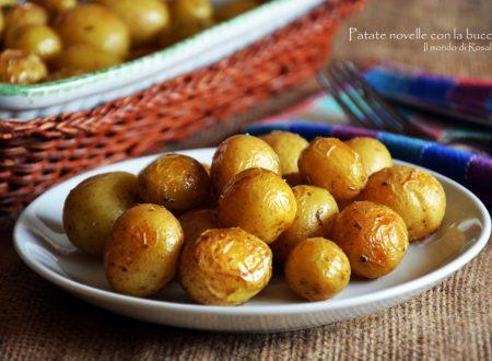 Patate novelle con la buccia (al forno o in padella)