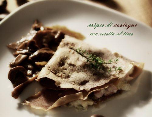 Crepes di castagne con ricotta al timo e salsa ai funghi, senza glutine