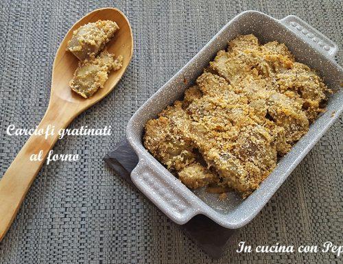 Carciofi gratinati al forno – ricetta contorno saporito
