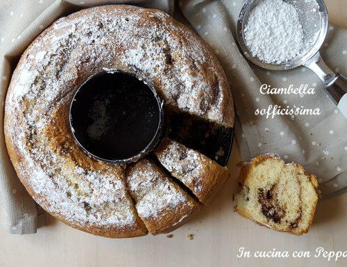 Ciambella sofficissima – ricetta semplice e golosa