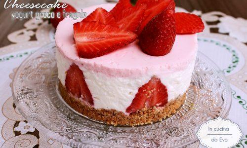 Cheesecake yogurt greco e fragole