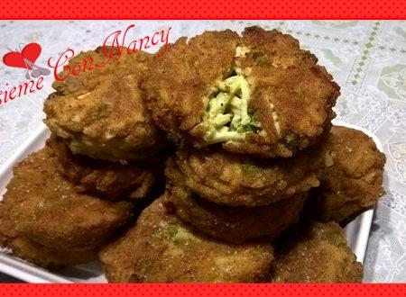 Frittatine di bucatini farcite con prosciutto cotto formaggio e piselli