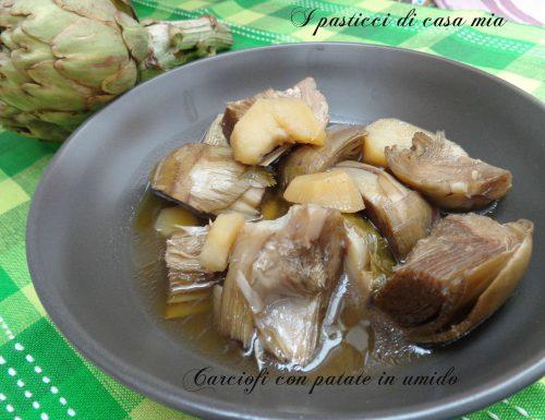 Carciofi con patate in umido