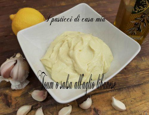 Toum o salsa all'aglio libanese
