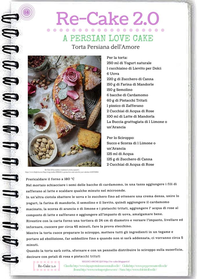 re -cake persian