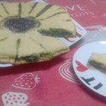 """""""Torta Girasole Con Crema Di Ricotta E Spinaci""""…!!!"""