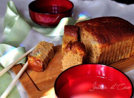 Dal Giappone.. Demerara Kasutera (カステラ) sponge cake