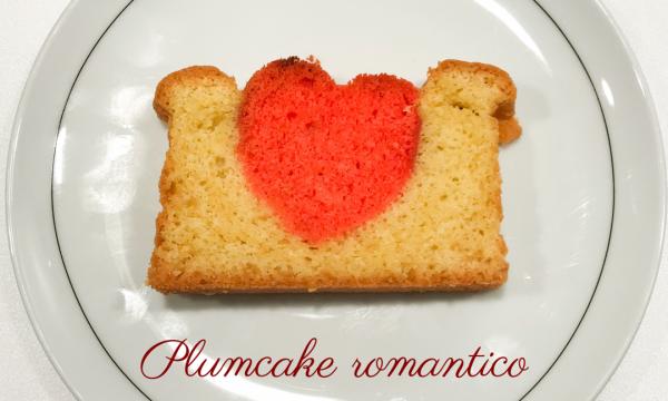 Plumcake romantico