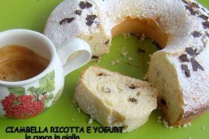 Ciambella ricotta e yogurt