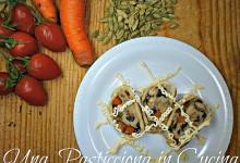 Strudel Salato di Verdure e Tonno