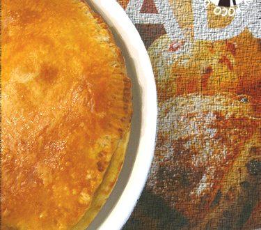 Torta di pane con melanzane,olive,pomodorini e mozzarella