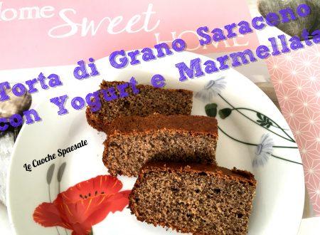 Torta di grano saraceno con yogurt e marmellata (nell'impasto!!)