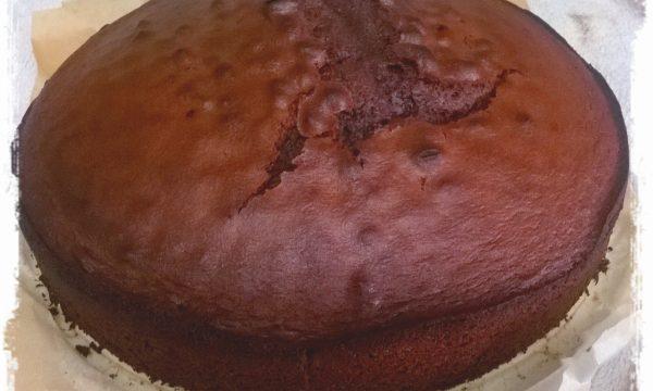 Torta moretta. 24 cm