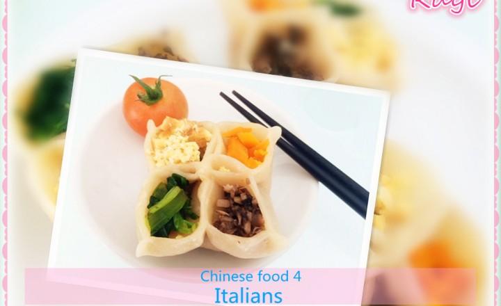 Ravioli le ricette cinesi x italiani for Piatti cinesi piu mangiati