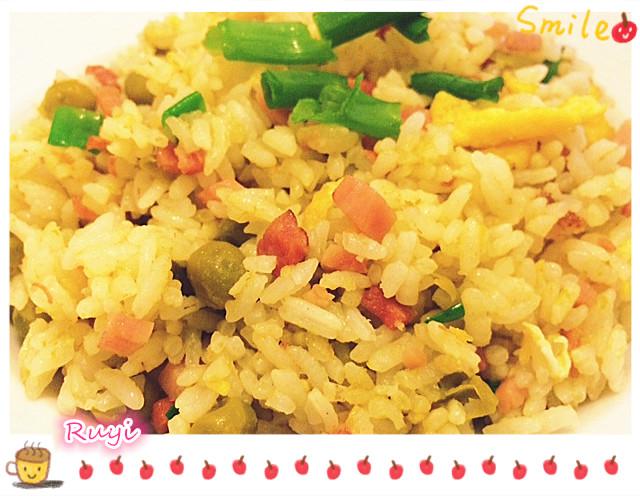 Riso alla cantonese le ricette cinesi x italiani for Ricette cinesi riso