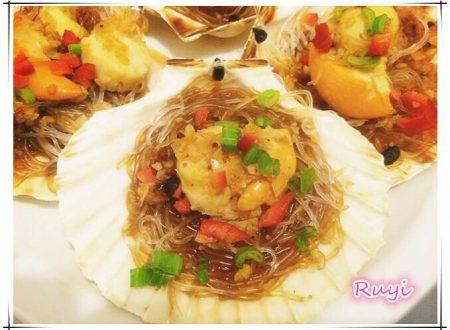 Capesante le ricette cinesi x italiani for Piatti cinesi mangiati in italia