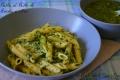 Pasta con Pesto di Rucola e Noci