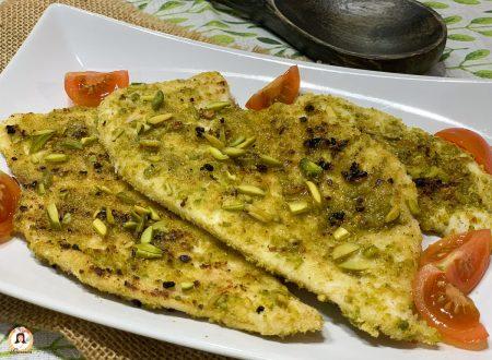 Pollo al pistacchio – Cotto in padella o al forno