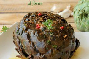 Carciofi arrostiti al forno ricetta facile e gustosa