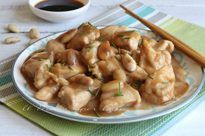 POLLO alle MANDORLE ricetta salsa di soia  il mio saper fare