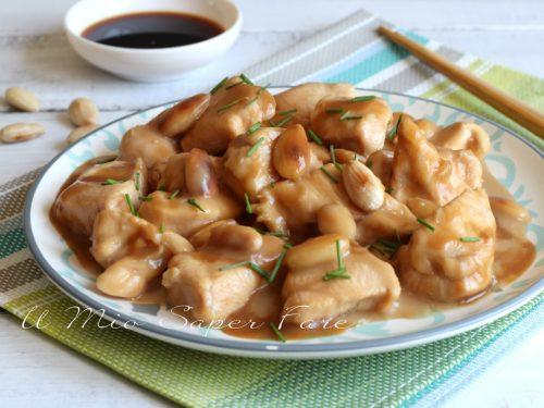 POLLO alle MANDORLE ricetta con salsa di soia